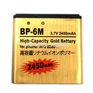 BP-6M 2450mAh Original High quality Gold baterie pro Nokia N93 N73 9300 623